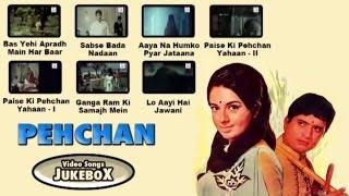 "Manoj Kumar & Babita   "" Aadmi Hoon Aadmi Se Pyar Karta Hoon""   All Songs   Jukebox"