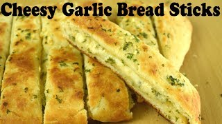 how to make breadsticks from scratch