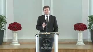 Урок 8  17 23 февраля ВЛИЯНИЕ ДЕСЯТИНЫ Ведущий   Сергей Оришко