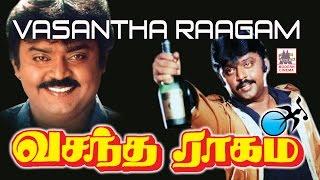 Vasantha Raagam tamil full movie | Vijayakanth | வசந்தராகம்