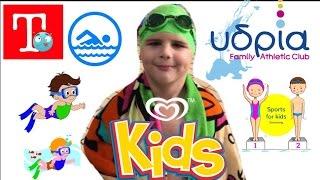 KIDS SWIMMING/ Swim Time at swimming pool !!!!!