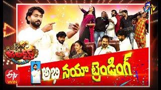 Jabardasth   1st April 2021   Full Episode   Aadi,Anasuya,Indraja   ETV Telugu