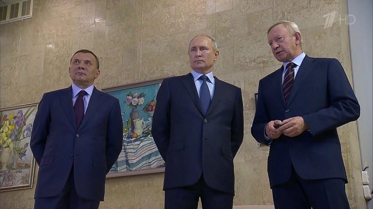 Владимир Путин в Нижегородской области посетил Российский федеральный ядерный центр.