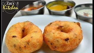 மெது வடை எளிய செய்முறை/Medu Vada Recipe in Tamil/Leftover rice Recipe/how to make medu vada