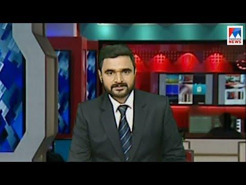 പത്തു മണി വാർത്ത | 10 A M News | News Anchor - Ayyappadas| January 14, 2018