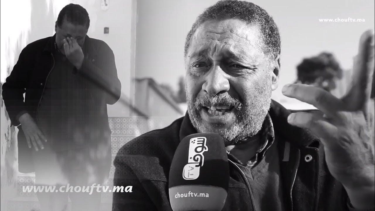 """الفنان المغربي المعروف  عبد اللطيف الخامولي يعيش التشرد  """" سكنت فداري 40 عام و و نسيبي شردني فالزنقة"""