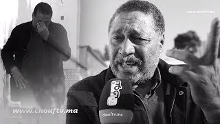 الفنان المغربي المعروف  عبد اللطيف الخامولي يعيش التشرد