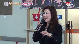 가수  정현  아미새 (원곡:현철) 전국트로트가수 예술…