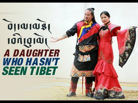 New Tibetan song 2017 ,Happy losar , by Tibetan Open Road TamdingArts