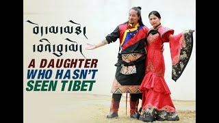 Tibetan new song,Happy losar 2017, by Tibetan Open Road TamdingArts