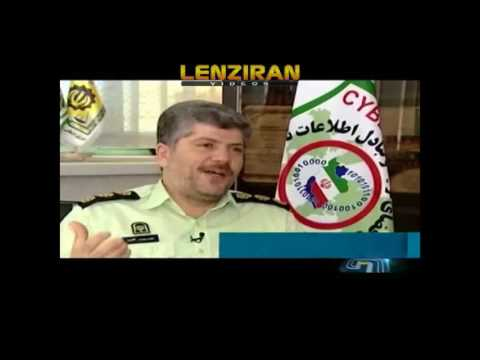 Contradictory report of punition of pupils in schools in Iran