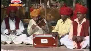 Meera tharo kai lage gopal by Bherusing chouhan sab