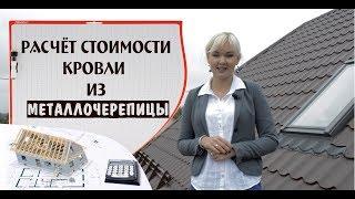 видео ремонт крыши
