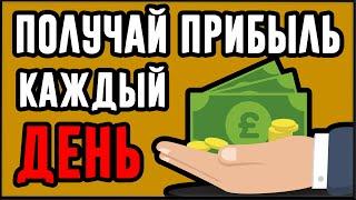 Как заработать новичку на криптовалюте?Обзор Covesting\Биржа PrimeXBT