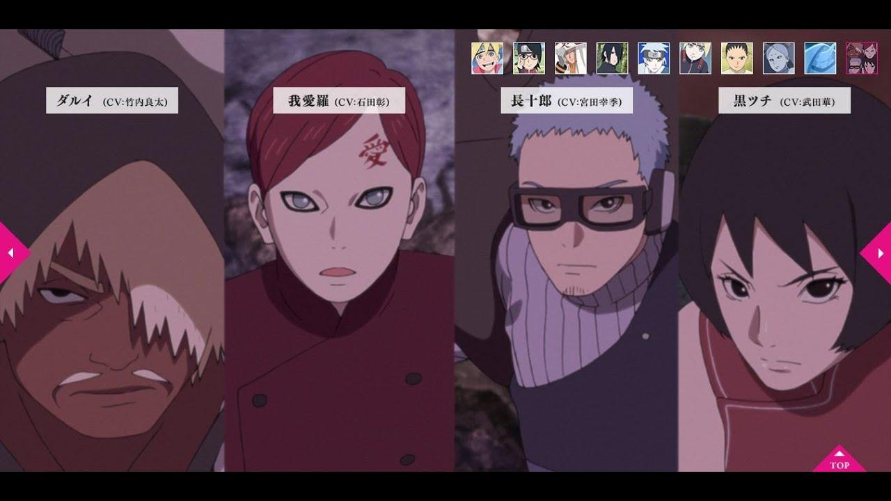 boruto naruto the movie main characters update yonkage youtube