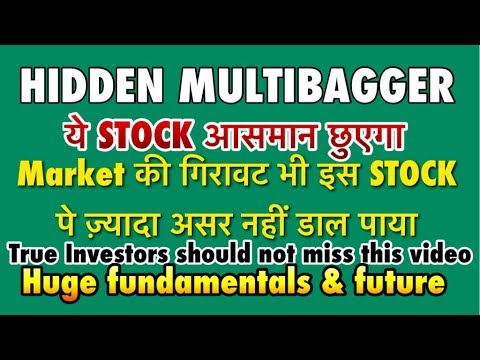Best/Real Multibagger Stock for 2018, mid & long term || second largest || Fertilizers & Nutrients