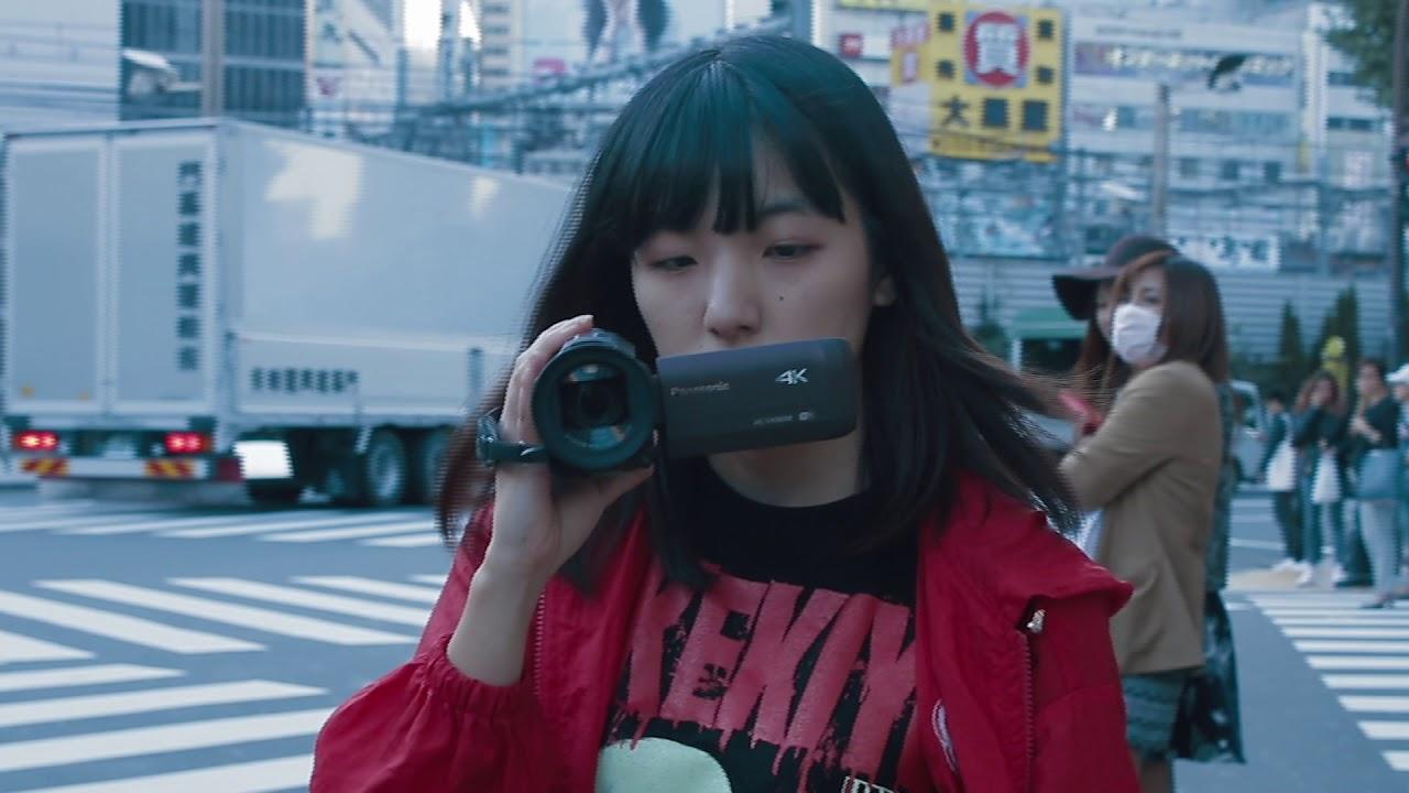 金子由里奈監督の映画『食べる虫』シネマディスカバリーズ配信中
