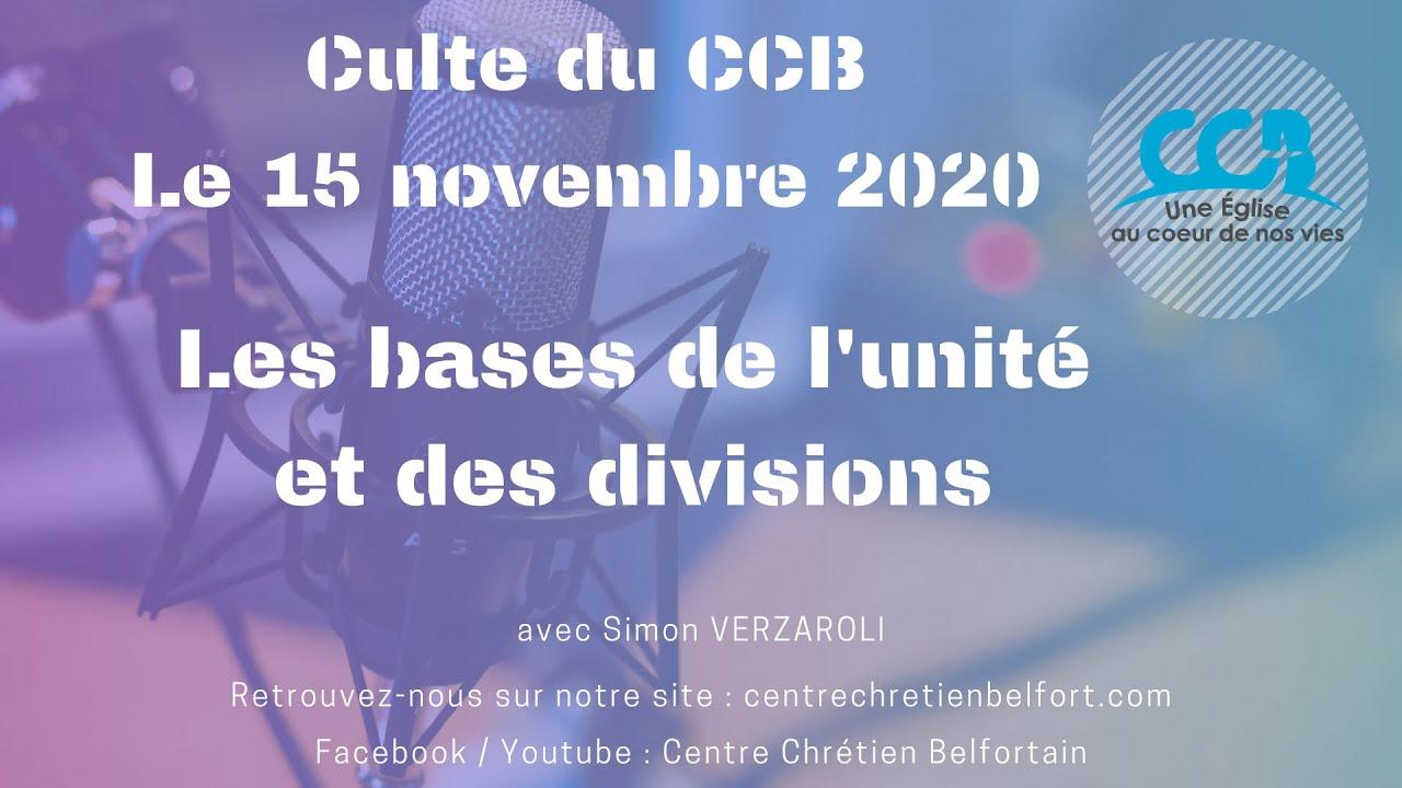 Les bases de l'unité et des divisions - Culte du CCB du 15/11/2020