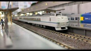 Nゲージ 鉄道模型 TOMIX キハ183系スーパーとかち