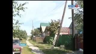 Новая трансформаторная подстанция обеспечит электричеством всю Терновку(, 2015-08-26T12:04:15.000Z)