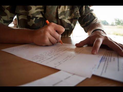 Армейский шифровальщик.  Училищные отцы-командиры своих курсантов в обиду не дают