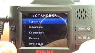 Обзор на SHO ME Combo Smart видеорегистратор с антирадаром отзывы владельца HD