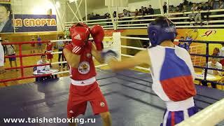 Алифиров Максим (Тайшет) vs Пранскевичус Павел (Нижнеудинск)