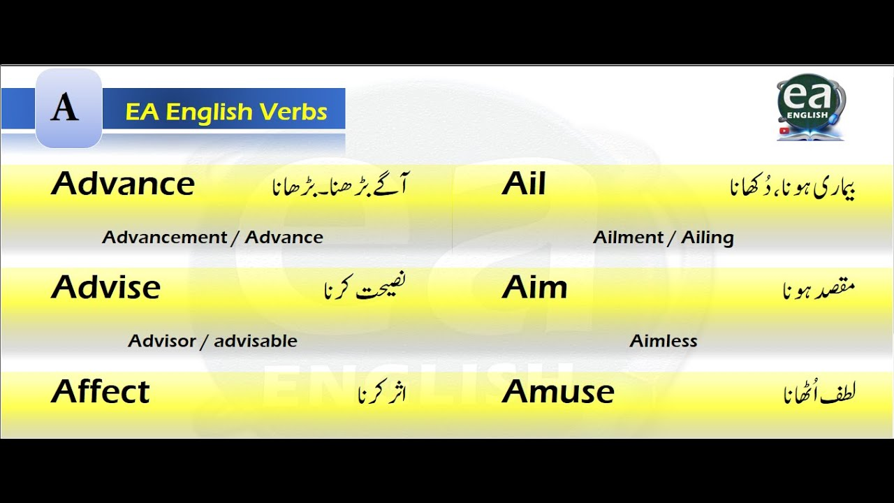 600 Verbs Forms With Urdu Hindi Meaning Pdf By Ea English