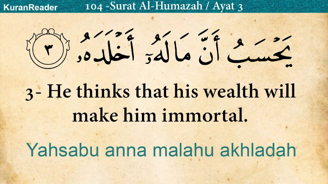 Quran: 104  Surah Al-Humazah (The Traducer/Gossipmonger): Arabic and  English translation HD