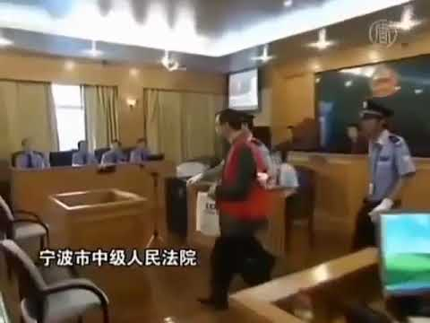 2 Politicians Executed in China for Taking Bribe