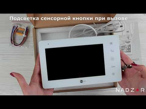 Видеодомофон Neolight Zeta+ HD - новинка с IPS экраном высокого разрешения