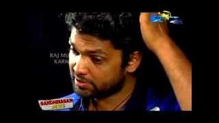 Suguna's Straight Hit with Rakshith Shetty