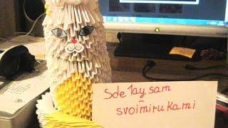 Как сделать кошку из бумаги(Как своими руками сделать эту симпатичную кошку из бумаги. http://www.sdelaysam-svoimirukami.ru/1812-koshechka.html как сделать кошк..., 2015-05-15T18:45:42.000Z)