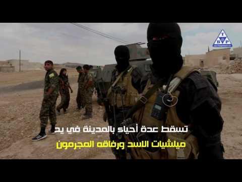 بغداد بوست - baghdad post : حلب تباد ..إعدامات ميدانية مروعة بحق الأطفال والنساء
