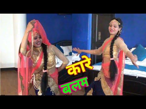 करिश्मा न किया होटल म सबके सामने डांस || Balli Bhalpur Rasiya 2019