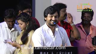 Dhowalath Movie Audio Launch