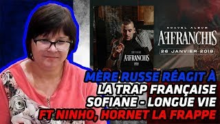 Russian MOM REACTS to FRENCH TRAP | Sofiane Longue vie Ft Ninho, Hornet la Frappe | REACTION thumbnail