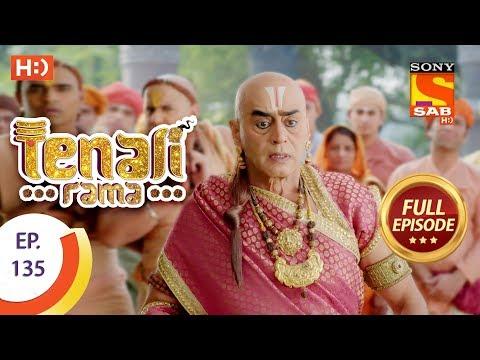 Tenali Rama - Ep 135 - Full Episode - 11th January, 2018