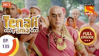 Tenali Rama - Ep 135 - Full Episode - 11th January, 2018