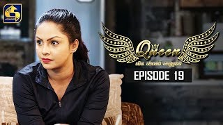 Queen Episode 19 | 30th August 2019 Thumbnail