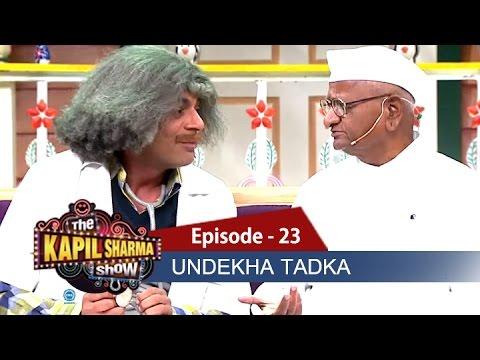 Undekha Tadka | Ep 23 | The Kapil Sharma...
