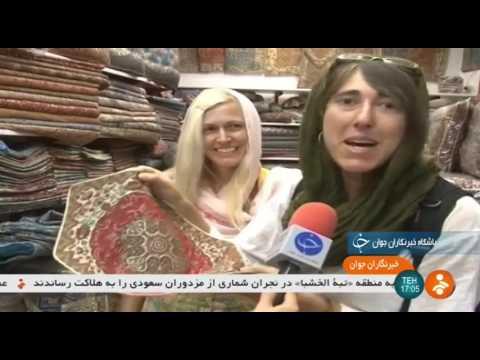 Iran Termeh Ancient Persian textile, Yazd province پارچه ترمه استان يزد ايران