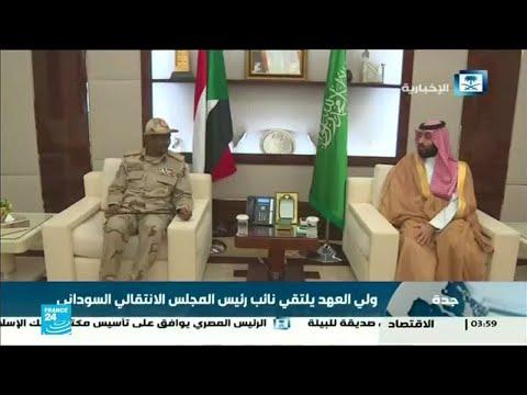 نائب رئيس المجلس العسكري الانتقالي السوداني في زيارة للسعودية  - نشر قبل 1 ساعة