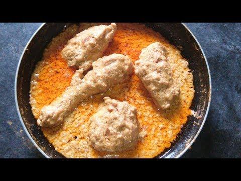 Chicken Chaap Recipe//easy And Super Delicious Chicken Chaap Recipe//চিকেন চাপ রেসিপি