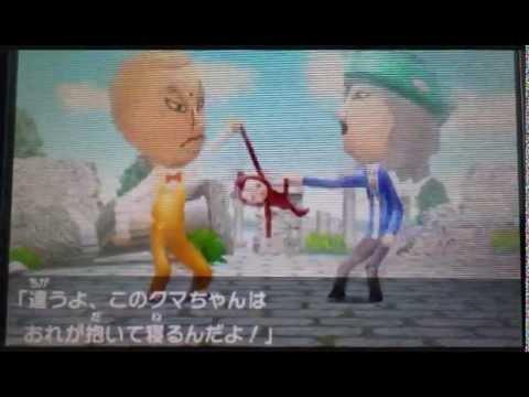 【トモダチコレクション新生活】サウザー対レイ【北斗の拳】