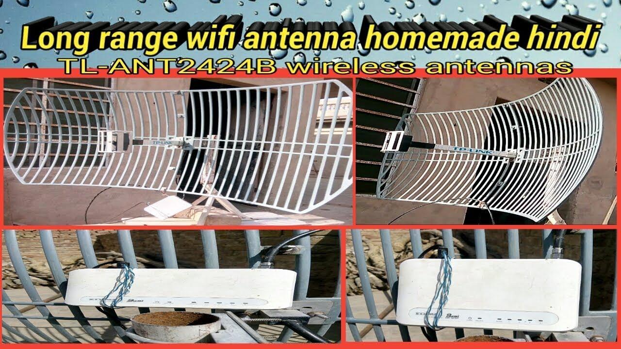 Long range wifi antenna homemade hindi - YouTube