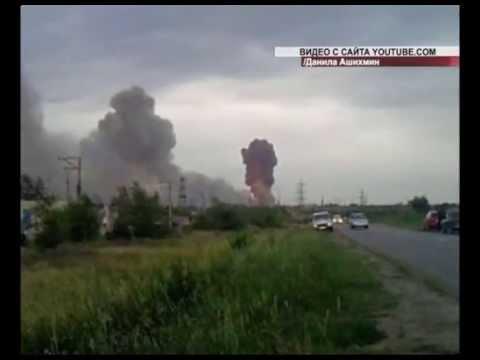 В Чапаевске прогремела серия мощных взрывов