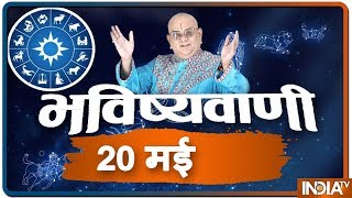 Today's Horoscope, Daily Astrology, Zodiac Sign for Monday, May 20, 2019