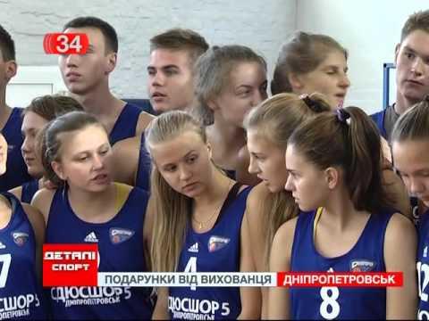 Кирилл Натяжко презентовал новую баскетбольную форму