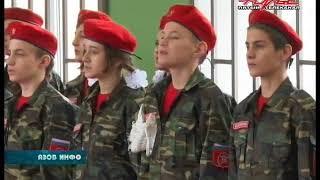 11 12 17 Азов Инфо.mpg